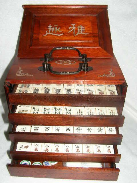Mah Jong Cabinet