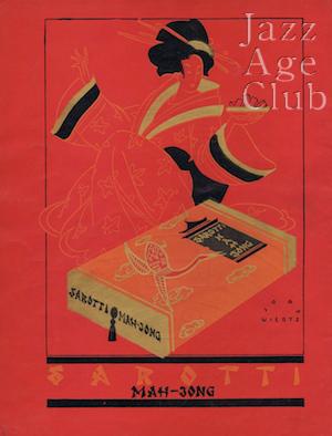 An advert for Mah Jong from Berlin, mid 1920s